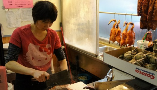 Ton Kiang Tantalizes with Terrific Meats