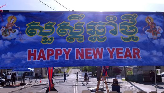 Cambodian New Year Street Festival has something for everyone