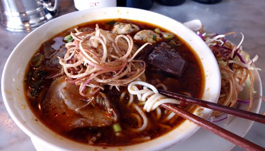 Bún Bò Huế Offers Bounty in a Bowl at Ba Bar & Hoang Lan